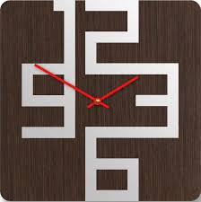 wallclock6 Wall Clock - A New Trend