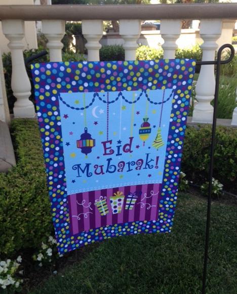 Lantern-Court-Eid-Garden-Flag