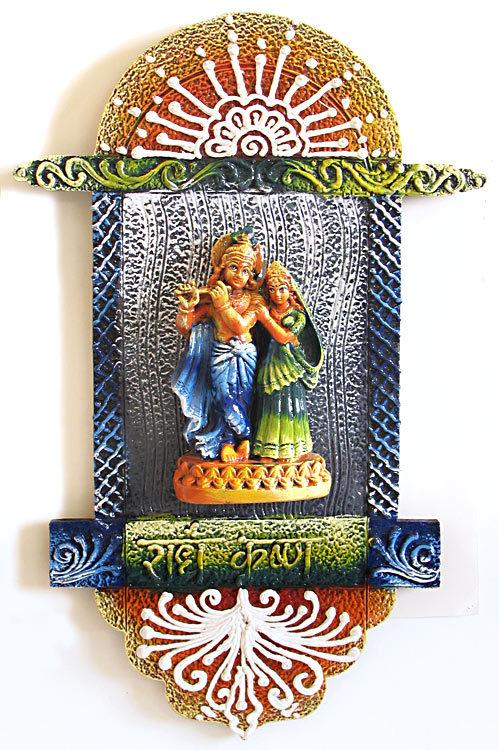 radha-krishna-on-gorgeous-resin-crafted-wooden-AV56_l Decoration Tips for Radhaashtami